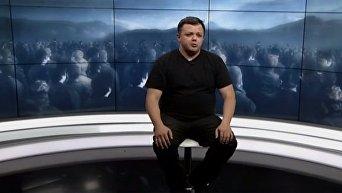 Семен Семенченко о военном руководстве. Видео