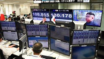 КНДР запустила баллистическую ракету в сторону севера Японии