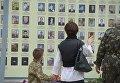 День Памяти погибших в Иловайской трагедии