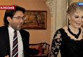 Андрей Малахов прилетел в Киев к оперной певице Марии Максаковой