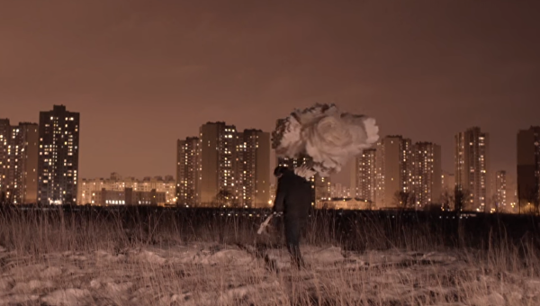 ВУкраинском государстве определились сфильмом на«Оскар»