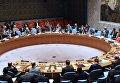 Экстренное заседание СБ ООН по Северной Корее