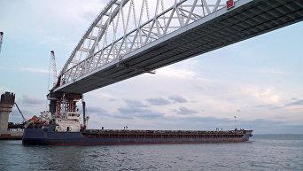 Под железнодорожной аркой моста в Крым прошло первое судно