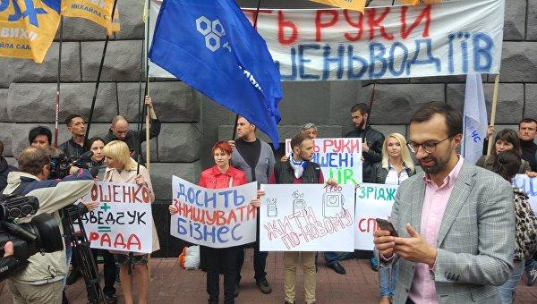 Подорожание автогаза: в Киеве пикетируют СБУ РИА
