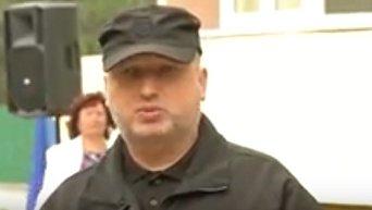Александр Турчинов о готовности ВСУ. Видео