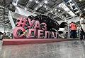 Стенд УАЗ на Международной выставке внедорожников