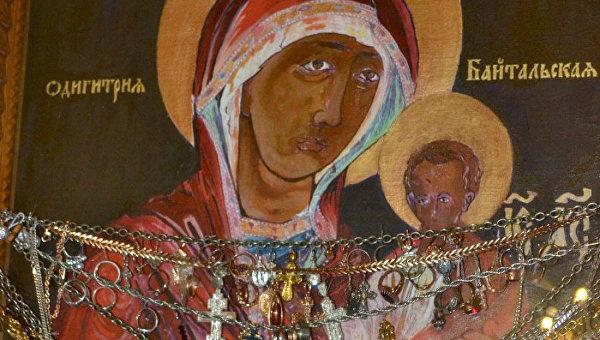 Чудотворная мироточивая икона Божией Матери «Одигитрия Байтальская»