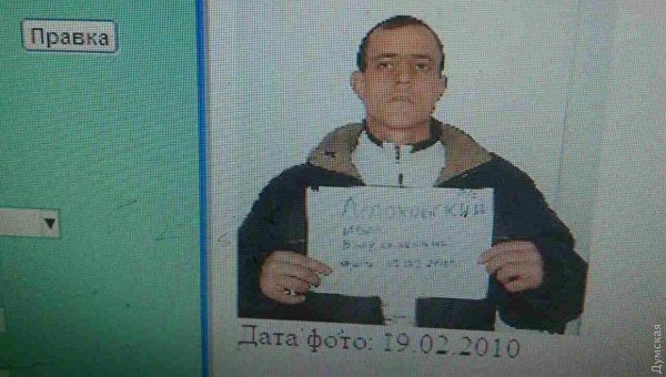 ВОдесской области арестовали подозреваемого визнасиловании ребенка