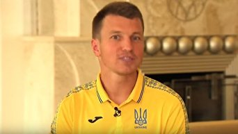 Сборная Украины призвали фанатов болеть корректно на матче с Турцией. Видео