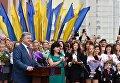 Президент Петр Порошенко на открытии школы