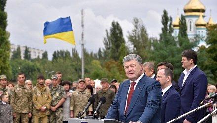 Президент Петр Порошенко в Харьковской области