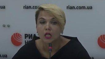 Александра Решмедилова о законопроекте по реинтеграции Донбасса. Видео