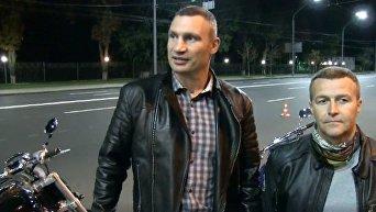 Кличко на байке проехал по ночному Киеву