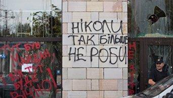 Надпись Никогда так больше не делай на фасаде магазина Эмпориум, на котором закрасили граффити времен Революции достоинства, на Грушевского, в Киеве, 3 сентября 2017 г.