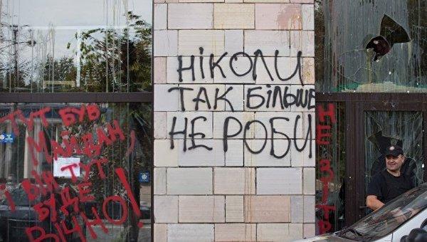 Автор граффити наГрушевского договорился сминистром культуры Нищуком овосстановлении