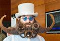 Чемпионат мира среди обладателей самых замысловатых бород и усов