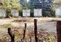 В Харькове разрушили выставку старых фотографий на Военведе