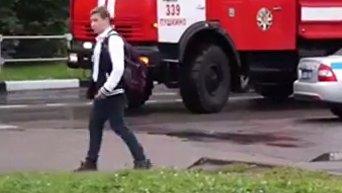 В школе под Москвой подросток открыл стрельбу