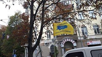Акция протеста владельцев автомобилей с еврорегистрацией в Киеве