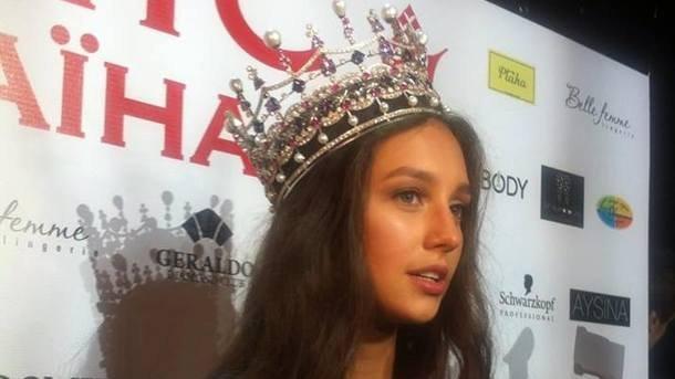 Победительница конкурса Мисс Украина-2017