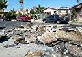 Воронка от подземного взрыва в Лос-Анджелесе
