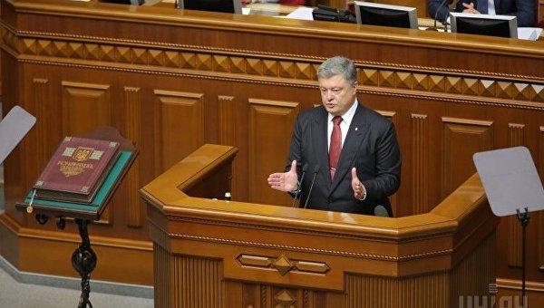 Порошенко выступил в Верховной Раде