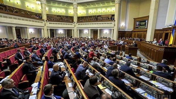 ВРрозглянула 343 поправки доЗакону про реінтеграцію Донбасу