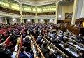 Ежегодное послание Президента Украины  к народным депутатам