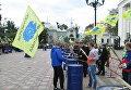 Авто Евро Сила митингует у Рады