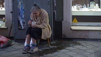 Одесса. Пожилая женщина просит милостыню