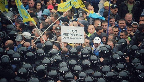 АвтоЕвроМайдан: столкновения под Радой