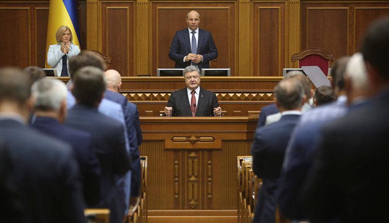 Послание Петра Порошенко в Верховной Раде, 7 сентября 2017