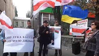 Митинг под посольством Беларуси в Киеве против белорусско-российских учений Запад-2017. Видео