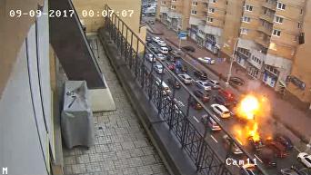 Взрыв авто в центре Киева 9 сентября 2017. Видео