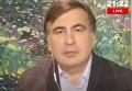 Саакашвили едет на границу с маленьким сыном. Видео