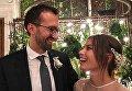 Свадьба народного депутата Сергея Лещенко