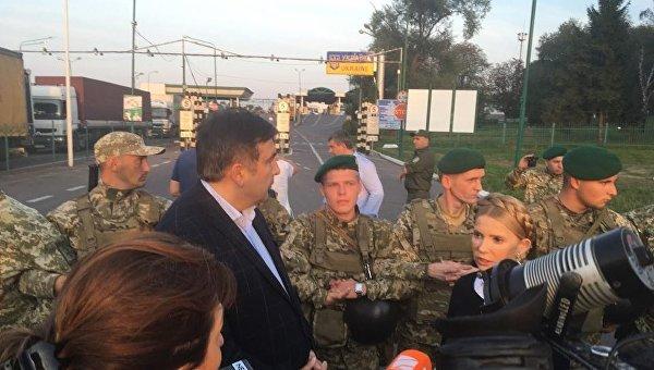 Михаил Саакашвили на границе с Украиной