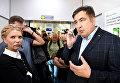 Михаил Саакашвили и Юлия Тимошенко 10 сентября 2017