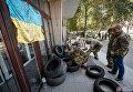 Участники АТО заблокировали здание Госгеокадастра в Запорожье