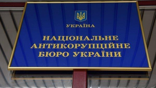 ВНАБУ призвали Порошенко ветировать судебную реформу