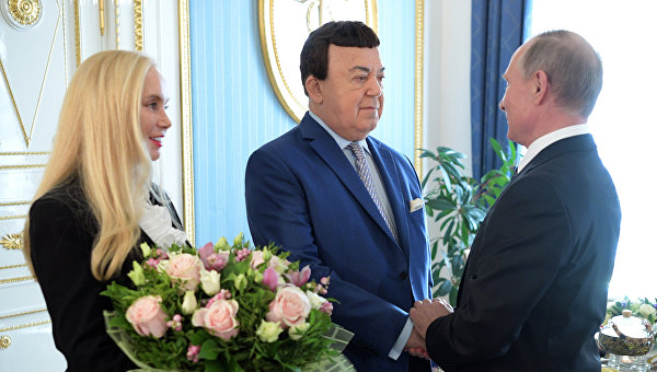 Президент РФ Владимир Путин поздравил Иосифа Кобзона с днем рождения
