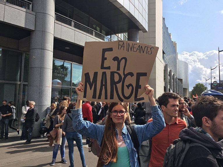 Столкновения в Париже из-за трудовой реформы Макрона