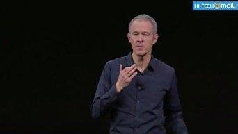 Презентация  iPhone 8. Видео