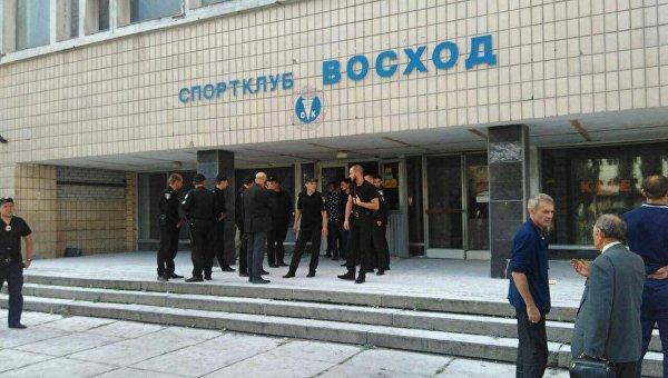 Попытка захвата спортклуба Восход в Киеве