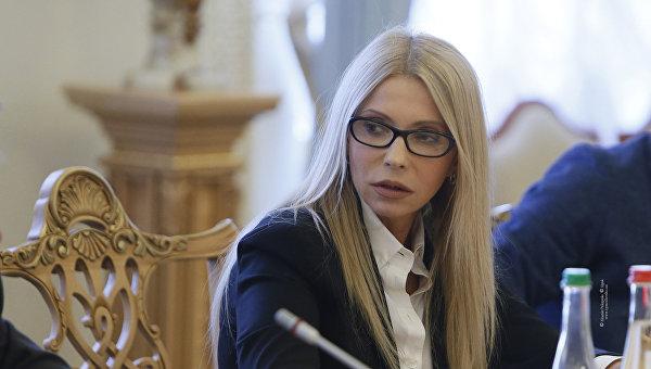 У Тимошенко новая прическа