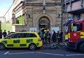 Взрыв в лондонском метро 15 сентября 2017