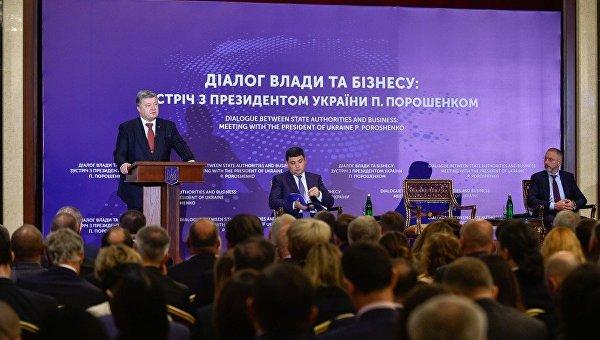 Президент Петр Порошенко участвует в Ялтинской конференции в Киеве