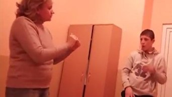 Ужгородская общеобразовательная специальная школа-интернат I-III ступеней Закарпатского областного совета