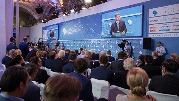 Выступление президента Петра Порошенко на Ялтинской конференции в Киеве