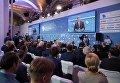 Ежегодный форум YES в Киеве